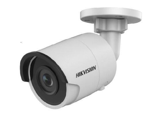 Hikvision DS-2CD2043G0-I 4MP 4mm PoE