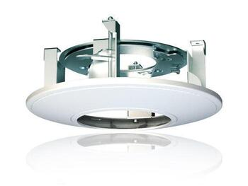 Hikvision DS-1227ZJ In-ceiling bracket