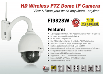 Foscam FI9828P 1.3 MP HD PTZ 3x Zoom OUTLET