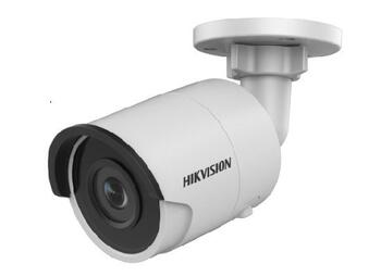 Hikvision DS-2CD2043G0-I 4MP 2.8mm PoE