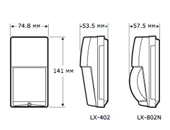 Optex LX-802N PIR detektor Outdoor long range 24 m