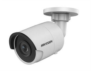 Hikvision DS-2CD2045FWD-I 4MP 4mm Darkfighter PoE
