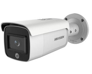 Hikvision DS-2CD2T46G1-4I/SL 4MP 2.8mm AcuSense PoE
